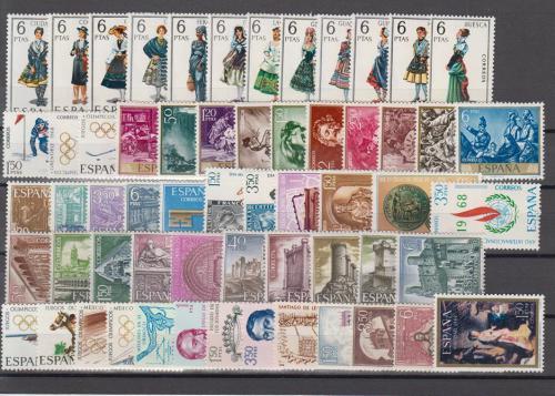 Kompletní roèník Španìlsko 1968 Mi# 1734-92
