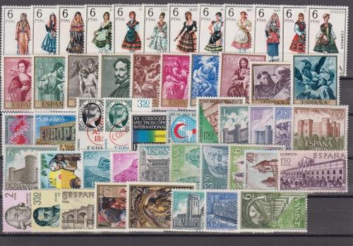 Kompletní roèník Španìlsko 1969 Mi# 1793-1843