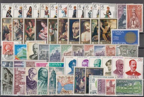 Kompletní roèník Španìlsko 1970 Mi# 1844-1902