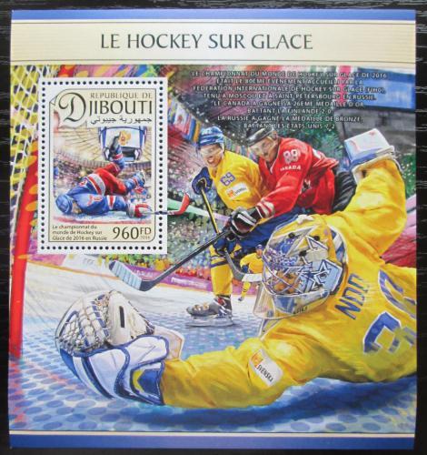 Poštovní známka Džibutsko 2016 MS v ledním hokeji Mi# Block 502 Kat 10€