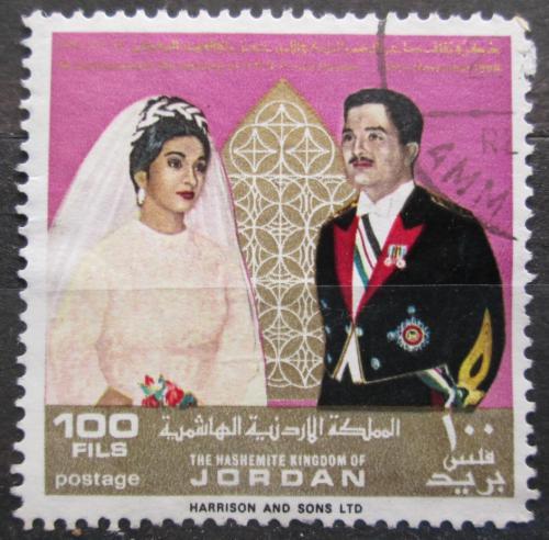 Poštovní známka Jordánsko 1969 Svatba korunního prince Hassana Mi# Mi# 713