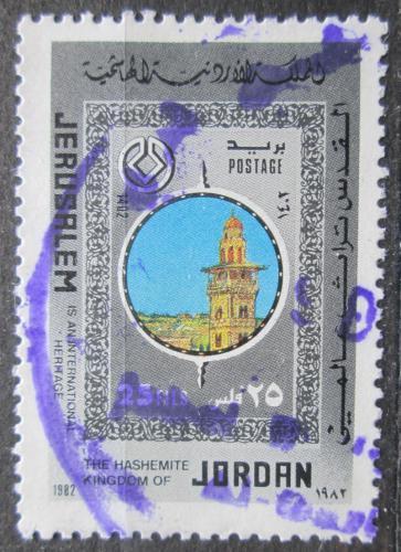 Poštovní známka Jordánsko 1982 Minaret mešity Omar Mi# Mi# 1193