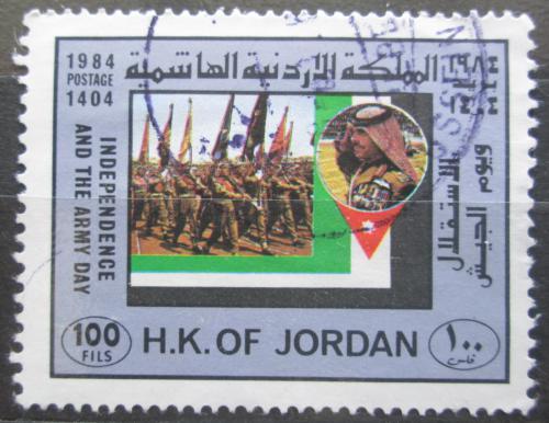 Poštovní známka Jordánsko 1984 Vojenská pøehlídka Mi# Mi# 1265