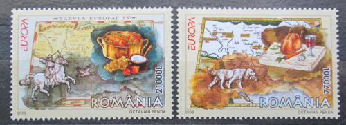 Poštovní známky Rumunsko 2005 Evropa CEPT, gastronomie Mi# 5935-36 Kat 7€