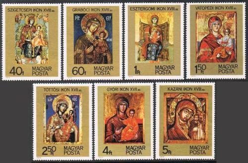 Poštovní známky Maïarsko 1975 Umìní, ikony Mi# 3081-87