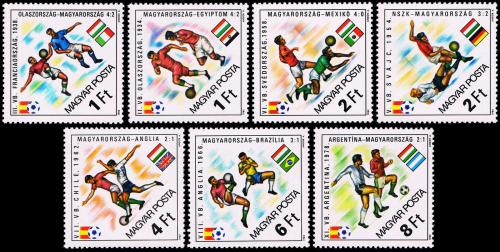 Poštovní známky Maïarsko 1982 MS ve fotbale Mi# 3538-44 Kat 6.50€