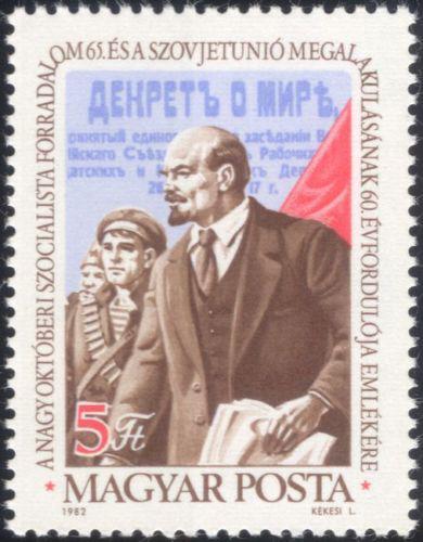 Poštovní známka Maïarsko 1982 V. I. Lenin Mi# 3579