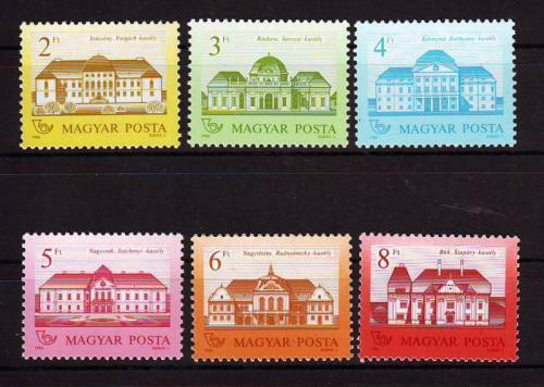 Poštovní známky Maïarsko 1986 Zámky Mi# 3854-59