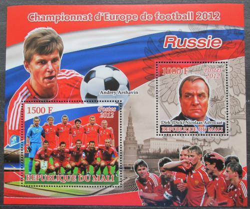 Poštovní známky Mali 2012 ME ve fotbale, tým Rusko Mi# N/N