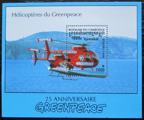 Poštovní známka Kambodža 1996 Helikoptéry Greenpeace Mi# Block 224 Kat 6€