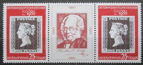 Poštovní známky Bulharsko 1980 Penny Black Mi# 2886