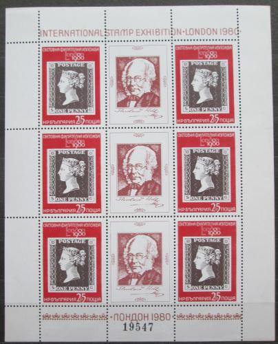 Poštovní známky Bulharsko 1980 Penny Black Mi# 2886 Bogen II Kat 25€