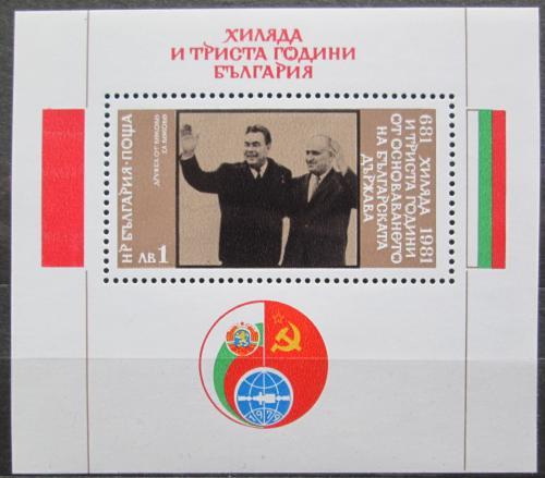 Poštovní známka Bulharsko 1981 Politici Mi# Block 115