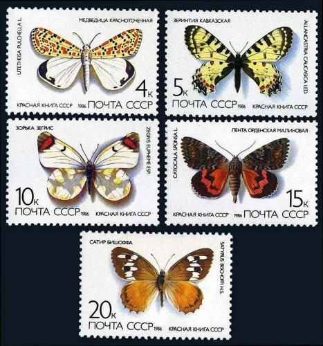 Poštovní známky SSSR 1986 Motýli Mi# 5584-88