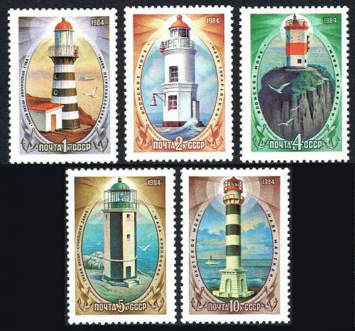 Poštovní známky SSSR 1984 Majáky Mi# 5396-5400