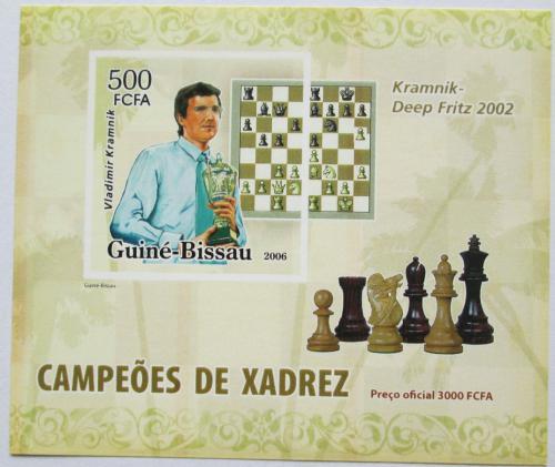 Poštovní známka Guinea-Bissau 2006 Vladimir Kramnik neperf. Mi# 3450 B Block