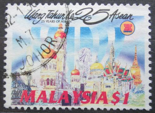 Poštovní známka Malajsie 1992 ASEAN, 25. výroèí Mi# 469