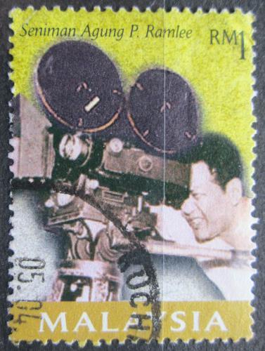 Poštovní známka Malajsie 1999 P. Ramlee, herec a režisér Mi# 759