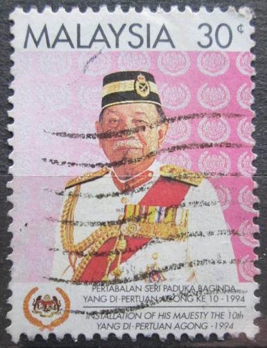 Poštovní známka Malajsie 1994 Tuanku Jaafar Abdul Rahman Mi# 535