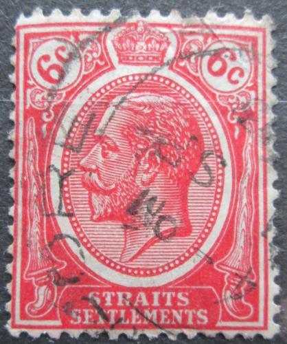 Poštovní známka Prùlivové osady 1925 Král Jiøí V. Mi# 180 a Kat 12€