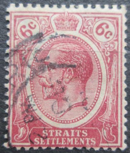 Poštovní známka Prùlivové osady 1927 Král Jiøí V. Mi# 180 b