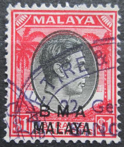 Poštovní známka Malajsie, britská správa 1945 Král Jiøí VI. pøetisk Mi# 12