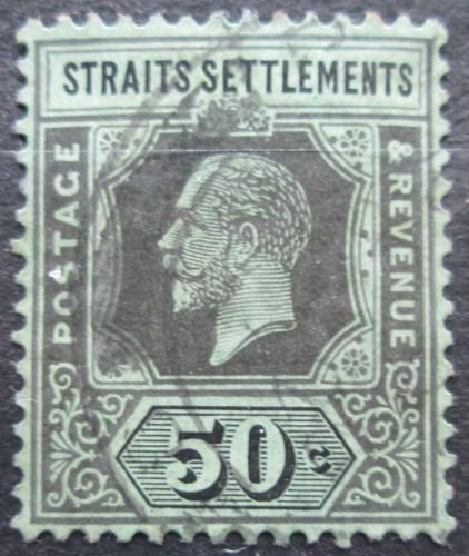 Poštovní známka Prùlivové osady 1925 Král Jiøí V. Mi# 185