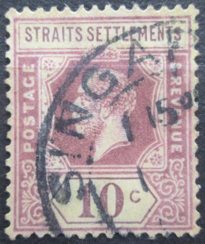 Poštovní známka Prùlivové osady 1933 Král Jiøí V. Mi# 181 Ib