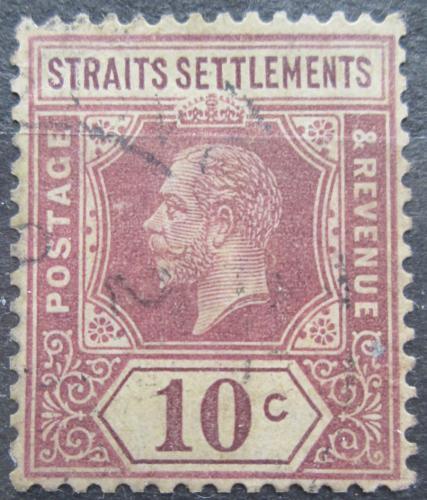Poštovní známka Prùlivové osady 1926 Král Jiøí V. Mi# 181 I II