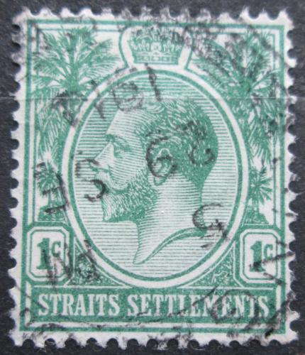 Poštovní známka Prùlivové osady 1912 Král Jiøí V. Mi# 138 a