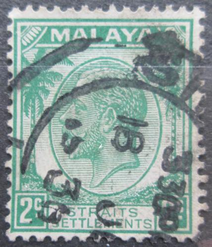 Poštovní známka Prùlivové osady 1936 Král Jiøí V. Mi# 193