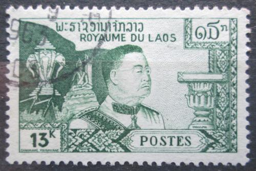 Poštovní známka Laos 1959 Král Sisavang Vong Mi# 92