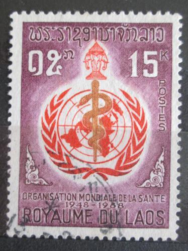 Poštovní známka Laos 1968 WHO, 20. výroèí Mi# 230