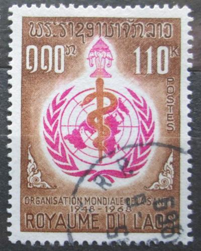 Poštovní známka Laos 1968 WHO, 20. výroèí Mi# 233