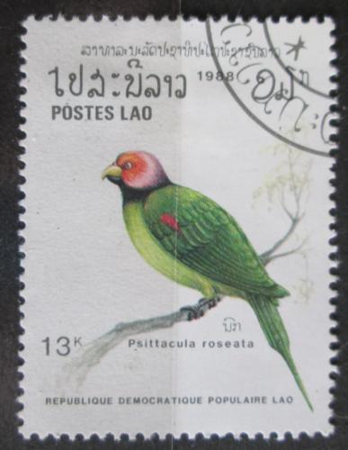 Poštovní známka Laos 1988 Alexandr švestkový Mi# 1084