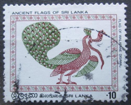 Poštovní známka Srí Lanka 1980 Historická vlajka Mi# 538