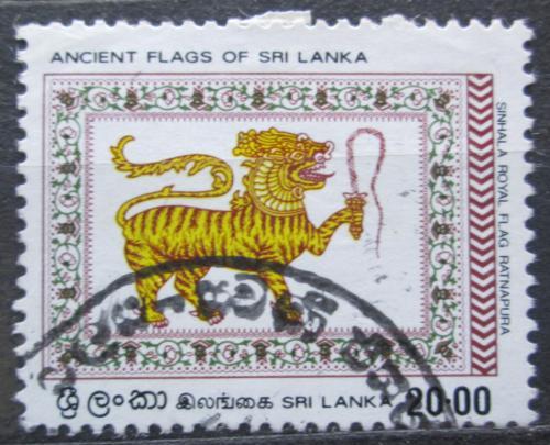 Poštovní známka Srí Lanka 1980 Historická vlajka Mi# 541