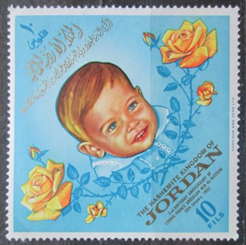 Poštovní známka Jordánsko 1964 Korunní princ Abdullah Ben Al-Hussein Mi# 425