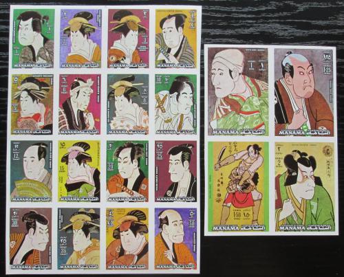 Poštovní známky Manáma 1971 Japonské umìní, Toshusai Sharaku Mi# Mi# 698-717 B