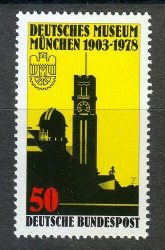 Poštovní známka Nìmecko 1978 Nìmecké muzeum v Mnichovì, 75. výroèí Mi# 963