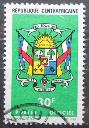 Poštovní známka SAR 1969 Státní znak, úøední Mi# 6