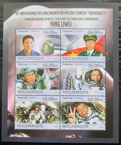 Poštovní známky Mosambik 2013 Yang Liwei, èínský kosmonaut Mi# Mi# 6455-60 Kat 10€