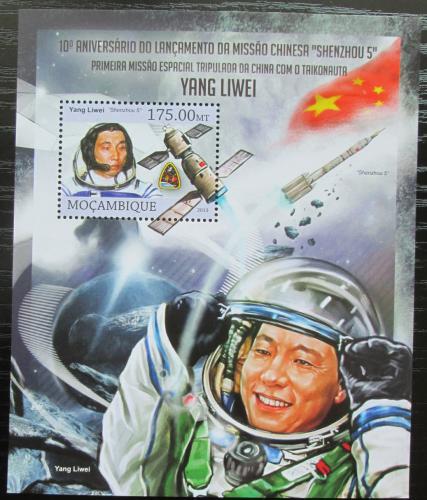Poštovní známka Mosambik 2013 Yang Liwei, vesmír Mi# Mi# Block 741 Kat 10€