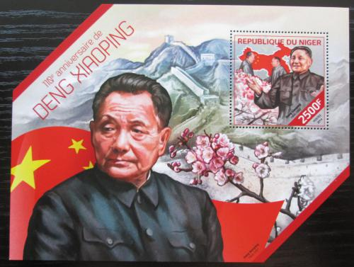 Poštovní známka Niger 2014 Teng Siao-pching, èínský politik Mi# Block 319 Kat 10€