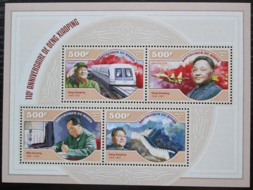 Poštovní známky Niger 2014 Teng Siao-pching Mi# Mi# 3020-23 Kat 8€