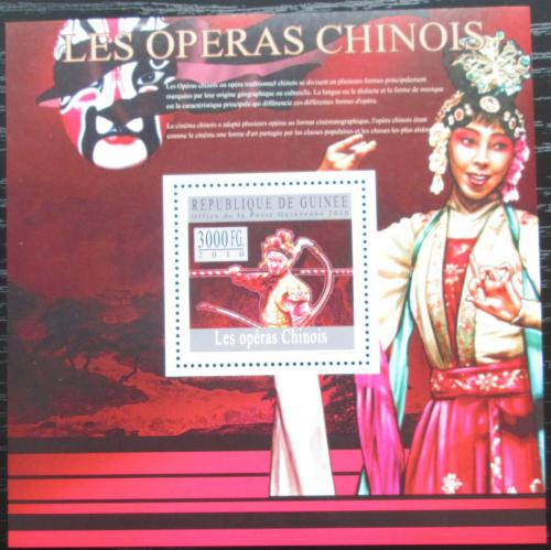 Poštovní známka Guinea 2010 Èínská opera Mi# Block 1796 Kat 10€