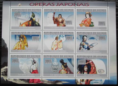 Poštovní známky Guinea 2010 Japonská opera Mi# 7259-67 Kat 18€