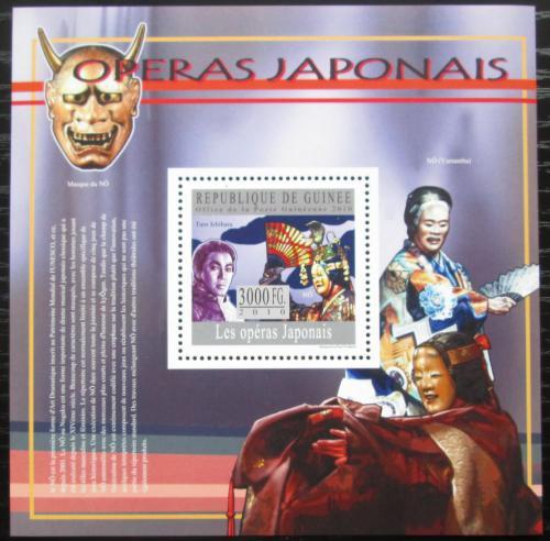 Poštovní známka Guinea 2010 Japonská opera Mi# Block 1797 Kat 10€