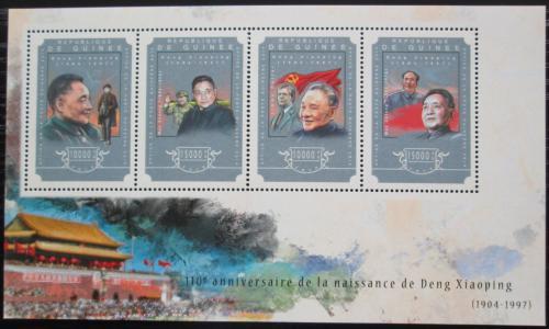 Poštovní známky Guinea 2014 Teng Siao-pching Mi# 10812-15 Kat 20€