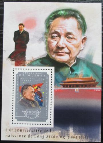 Poštovní známka Guinea 2014 Teng Siao-pching Mi# Block 2458 Kat 16€